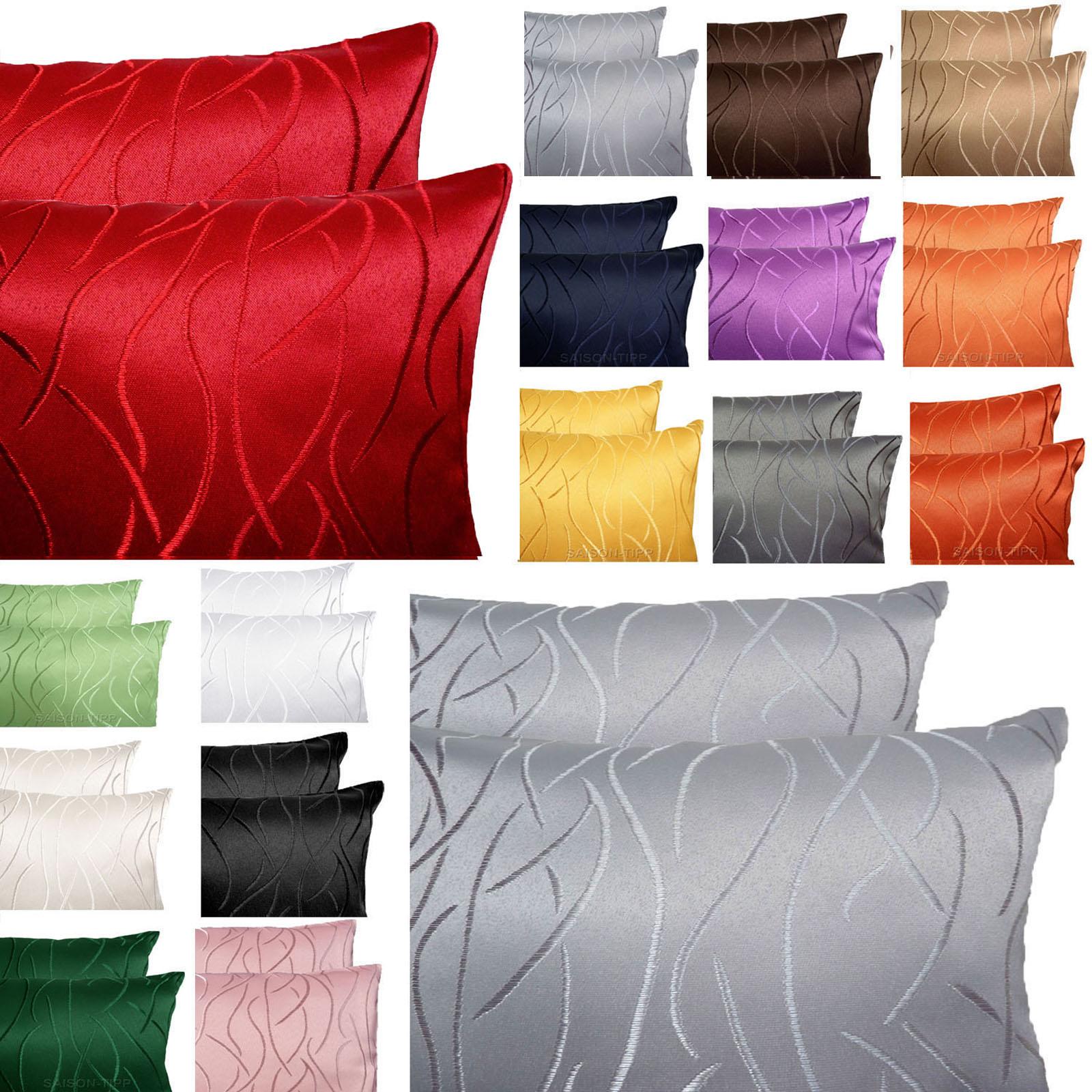 swing wellen kissenh lle 2 st ck modern streifen kissen kissenbezug dekokissen ebay. Black Bedroom Furniture Sets. Home Design Ideas