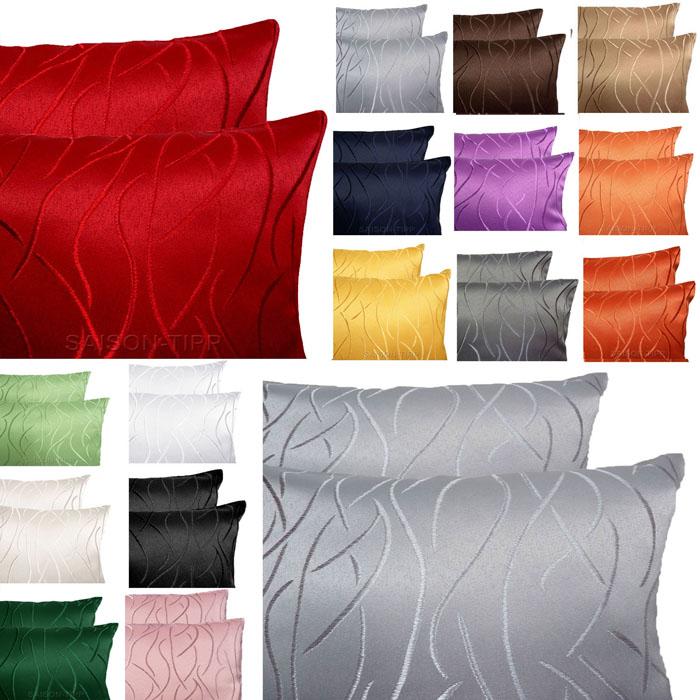 kissenh llen 2 st ck wellen streifen moderne kissen swing. Black Bedroom Furniture Sets. Home Design Ideas